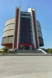 普列文,保加利亚- 2015年9月20日:全景普列文叙事诗1877在市普列文 库存照片