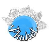 普吉岛旅行商标剪影 免版税库存照片
