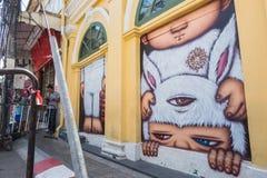 普吉岛,泰国- 2016年5月7日:一个偶象字符'Mardi的'一件墙壁上的艺术品 图库摄影