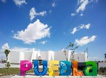 普埃布拉,墨西哥- 2016年8月29日, :巴洛克式的博物馆, Museo实习生 库存图片