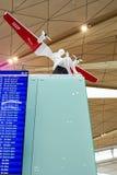 普尔科沃机场内部 免版税库存图片