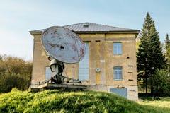 普尔科沃观测所的天线无线电望远镜在圣彼得 免版税库存图片