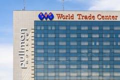 普式火车布加勒斯特世界贸易中心 库存图片