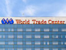 普式火车布加勒斯特世界贸易中心 免版税图库摄影