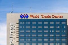 普式火车布加勒斯特世界贸易中心 免版税库存照片