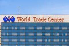 普式火车布加勒斯特世界贸易中心 免版税库存图片