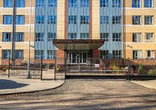 普斯克夫地区调解法庭大厦门面在普斯克夫,俄罗斯 免版税库存照片