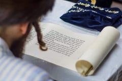 普珥节在耶路撒冷 免版税库存照片