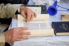 普珥节在耶路撒冷 图库摄影