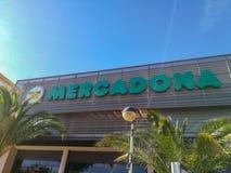 普索尔,西班牙11/07/18:Mercadona海报 免版税图库摄影