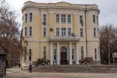 普罗夫迪夫,保加利亚- 2016年12月30日:军事俱乐部大厦在市普罗夫迪夫 免版税库存图片