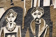 普罗夫迪夫,保加利亚-耶路撒冷旧城 免版税库存图片