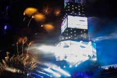 普罗夫迪夫-文化的欧洲首都2019年 免版税库存照片