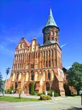 普鲁士人的镇灯塔Pillau古迹 库存图片