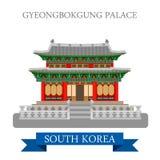 景福宫宫殿汉城韩国地标平的吸引力 向量例证