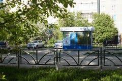晴朗的都市风景:报亭的看法饮用水,Serova街销售的  免版税库存图片