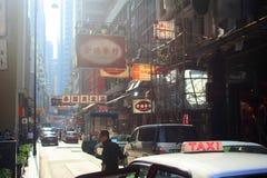 晴朗的香港 库存图片