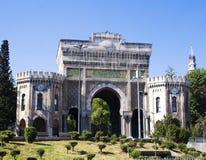 曲拱伊斯坦布尔大学 库存照片