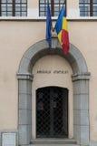 曲拱入口-说明档案布拉索夫,罗马尼亚,欧洲 免版税图库摄影