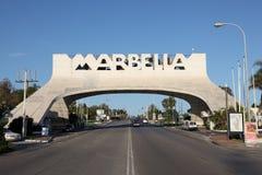 曲拱在马尔韦利亚,西班牙 库存图片