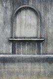 曲拱墙壁 库存图片