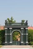 曲拱,维也纳 库存图片
