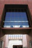 曲拱bicocca大厦意大利米兰四分之一vf 免版税图库摄影