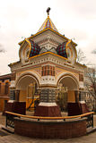 曲拱Nikolay皇太子。 免版税库存图片
