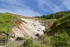 曼扎温泉硫磺喷口  免版税图库摄影