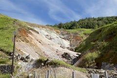 曼扎温泉硫磺喷口  图库摄影