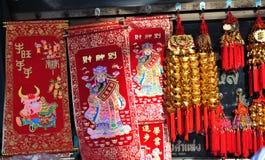 曼谷中国新年度 免版税库存图片