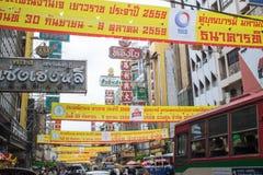 曼谷中国镇街道食物素食主义者节日 免版税库存图片
