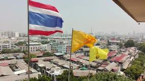 曼谷地平线 免版税库存照片