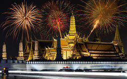 曼谷庆祝父亲kaew phra wat 免版税库存图片