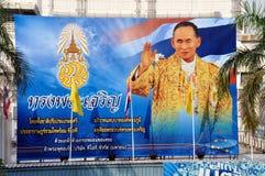 曼谷横幅bumibhol泰国国王 库存照片
