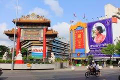 曼谷瓷城镇 库存图片