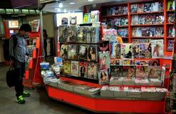 曼谷,泰国: Skytrain岗位杂志存储 免版税库存照片