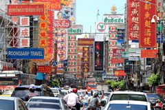 曼谷,泰国- 2017年9月03日:商店或在标志的唐人街选择聚焦的标志Yaowarat路的 免版税图库摄影