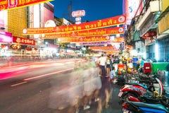 曼谷,泰国2月-2016 13日:中国镇看法在曼谷 库存图片