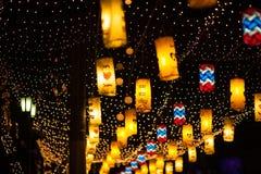 曼谷,泰国- 12月27,2015 :fastival五颜六色的灯 免版税图库摄影