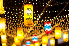 曼谷,泰国- 12月27,2015 :fastival五颜六色的灯 图库摄影