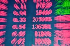 替换股票 免版税库存图片
