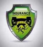最佳的保险 库存例证
