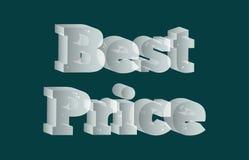 最佳的价格广告 免版税库存照片