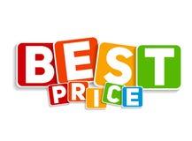 最佳的价格标志模板传染媒介例证 免版税库存照片