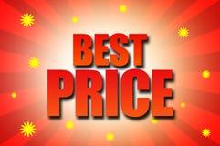最佳的价格模板设计 库存图片