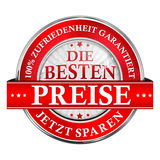 最佳的价格,现在保存 保证的满意-德国象 图库摄影