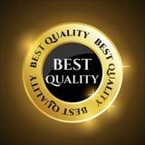 最佳的质量奖牌/封印 库存例证