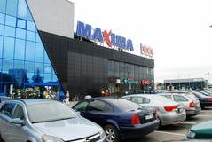最大值在维尔纽斯市Ukmerges街道的商店中心 免版税库存照片
