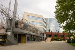 最大的大学在Bourgas,保加利亚 库存照片